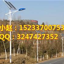 承德太陽能路燈廠家供應性價比最高