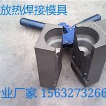 防雷接地材料【放熱焊接模具】追求完美品質