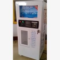 无废水西菱自动售水机更耐用更环保