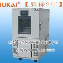 這款小型恒溫恒濕試驗箱您喜歡嗎?