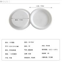 深圳虹彩一次性餐具供应厂家直销