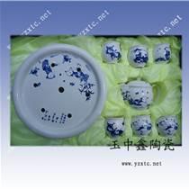 色釉茶具價格 陶瓷茶具圖片