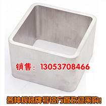 鋁型材方管 無縫鋁管  6061鋁管