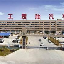 芜湖5吨现货加油车厂家直销供应