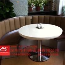 酒店餐桌椅定制批發 時尚咖啡廳西餐廳茶餐廳大理石餐桌