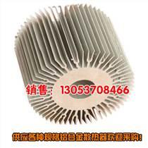 型材散熱器  鑄鋁散熱器
