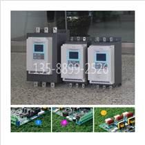 矿山设备专用在线节能启动器CJR2-160KW
