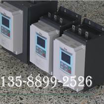 反击式碎石机配套节能软启动器110KW380V
