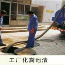 天津高新區專業抽污水管道清洗