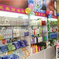 化妝品批發市場微信進貨渠道