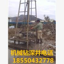 吴江机钻深水井供应安全可靠