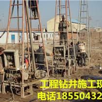 太仓机钻深水井供应安全可靠