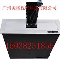 液晶升降器厂家供应行业领先品质保证