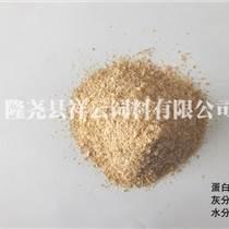 玉米干酒糟蛋白饲料(DDGS)的物理评定方法