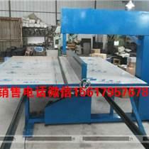 輕質材料立切機 海綿鋸切機
