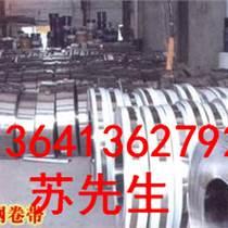 北京回收废铁 北京回收反应釜