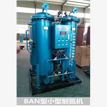 邦諾小型制氮設備