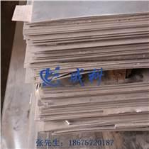 佛山不銹鋼板:我司長期大量供應不銹鋼二級板/卷板 頭尾板