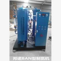 寧夏氮氣機