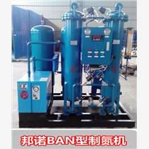 寧夏反應釜制氮機