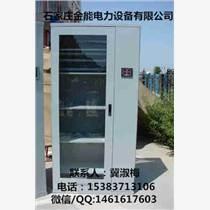 巴中冷軋鋼板工具柜廠家/安全工器具柜批發