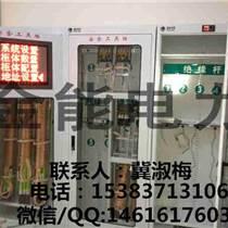 九江液晶屏安全工具柜/工具柜國家標準