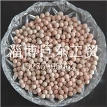 麦饭石、麦饭石矿化球、麦饭石能量球