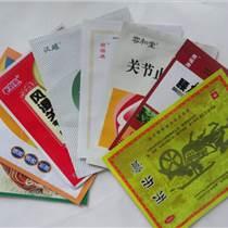 直銷鄭州市膏藥包裝袋,鋁箔包裝袋