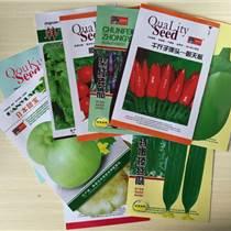 雞西加工生產蔬菜種子包裝袋