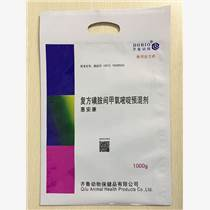 遼陽專業生產獸藥包裝袋