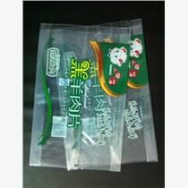 青島市火鍋料包裝袋供應,廠家直銷