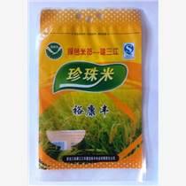 新和縣加工生產面粉包裝袋