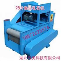 百奧28片棉花脫籽機,用于棉花加工的機械