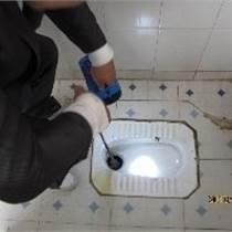 疏通廁所廣州白云區疏通廁所服務周到