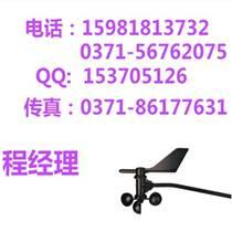 風速風向傳感器7911