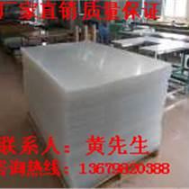 陜西聚碳酸酯板V榆林聚碳酸酯板廠家