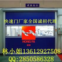 深圳PVC快速卷簾門鴻發促銷優惠