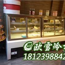 上海蛋糕展示柜專賣的銷售點在哪 歐雪冷柜
