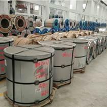 工業廠家直銷燁輝中國彩鋼板佛山總代理現貨各種規格齊全
