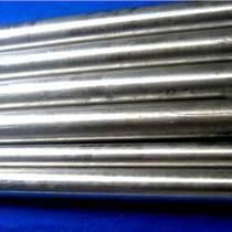 不銹鋼圓棒-15-5Ph廠商價格15-5Ph鋼棒