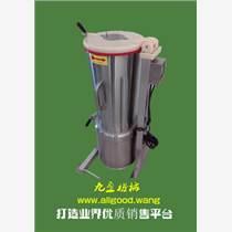 供應洛陽臺灣果汁機(可傾斜式)TJ-20000