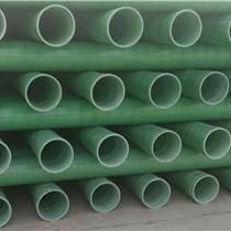 玻璃钢电缆管夹砂管厂家
