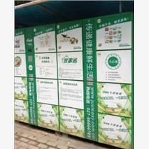 城區遠程配送保溫制冷配送柜
