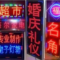 清遠LED電子燈箱廣告牌電子燈箱戶外防水雙面燈箱定做發光字門頭招牌