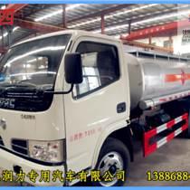厂家直销东风多利卡小型加油车|移动加油车价格