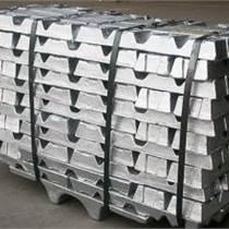 原廠原包裝1電解鉛 鉛錠 鉛粉