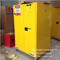 【实验室设备】防爆柜 化学品专业存放柜