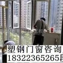 天津斷橋鋁塑鋼門窗價格