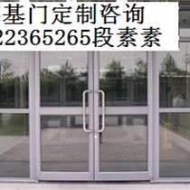 天津75系列折疊門