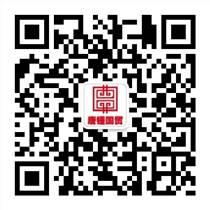 药品零售企业选址申请需提交哪些资料?唐锤北京专业代理进出口公司!